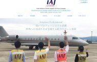 航空支援「IAJグループ」4社、タイヘイ傘下の旅行業「T-LIFEホールディングス」に参画へ