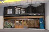 JR四国と民泊エアビーが提携、空き店舗の宿泊施設や体験プログラムを共同開発へ、第一弾は徳島県で