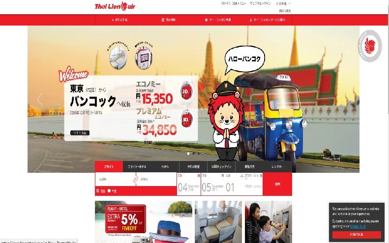 タイ・ライオンエアーが日本/バンコク間に3路線開設、航空局が許可、12月からの成田線は毎日就航