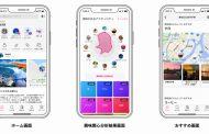 スマホ保存の写真から旅行先を提案する機能、AI(人工知能)活用で個人の興味を分析、観光アプリで提供へ