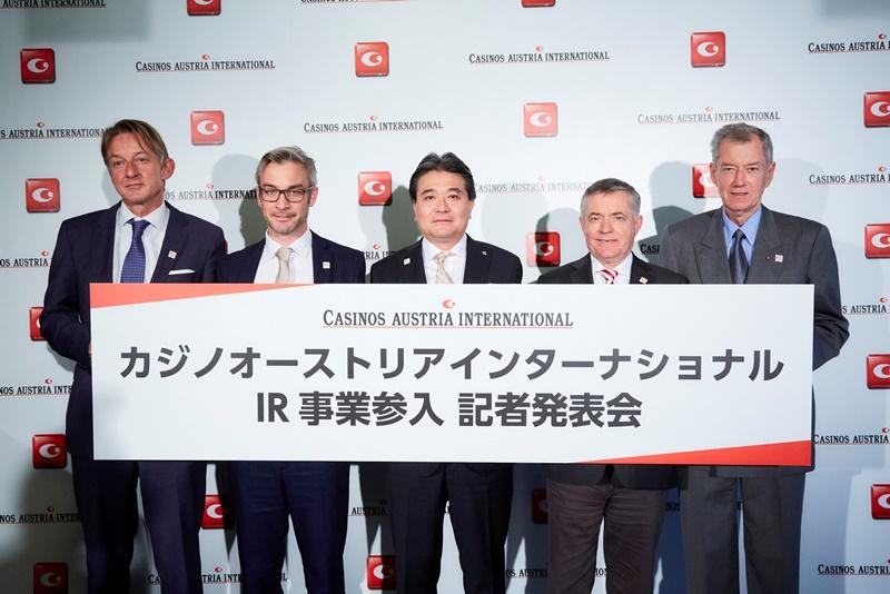 オーストリア国有企業が日本で統合型リゾート(IR)事業に参入、世界初の医療モール併設型を構想も