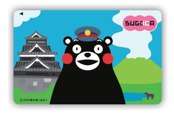 JR九州、訪日客向けに新ICカードを発売へ、2000枚限定でデポジット込み1枚3000円
