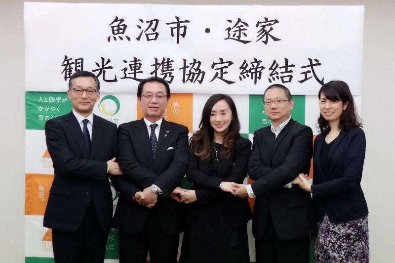 中国民泊大手「途家」が日本で新展開、日本の地域の観光ブランディングに取り組む背景と強みをトップに聞いてきた(PR)