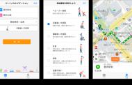 ナビタイム、バリアフリー情報搭載の移動ルート検索アプリを試作、ベビーカー使用者や高齢者など身体属性で設定