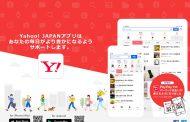 ヤフー公式アプリが「PayPay」と連携、アプリなしで実店舗での支払いも可能に