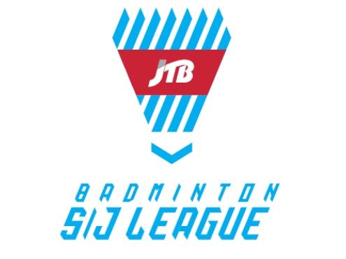 JTB、バドミントントップリーグに特別協賛、リーグ名称が「JTBバトミントン」に、12月から全国で展開
