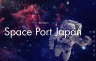 宇宙事業の推進で新団体、ANAやJAXAが参画、宇宙飛行士・山崎直子氏が代表理事に就任