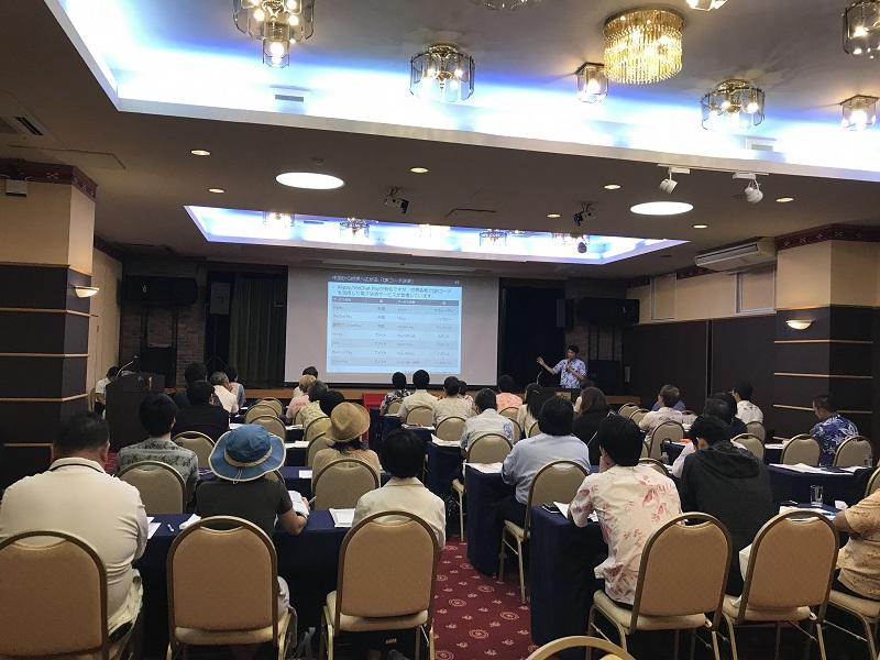 沖縄県が離島でキャッシュレス促進へ、外国人旅行者の消費拡大へ観光事業者向けセミナー実施