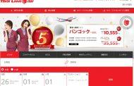 LCCタイ・ライオンエアー、成田/バンコク路線を新規就航、12月7日から