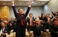 大阪万博の開催決定、2025年に「未来社会の実験場」をコンセプトに、半年で来場者2800万人見込み