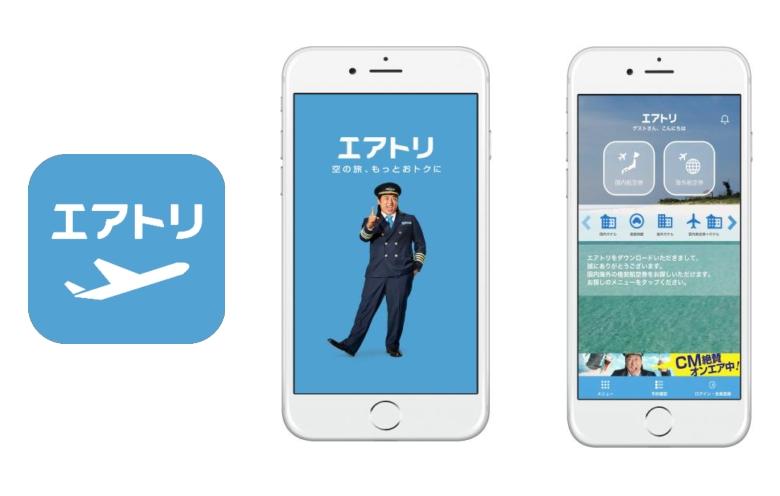 エボラブルアジア、旧DeNAトラベルのアプリを「エアトリ」に統合、1つのアプリで国内外航空券を検索可能に