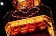 東京タワーがハート点灯、クリスマス期の12月から期間限定で、夜の外階段解放など各種イベントも