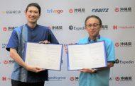 沖縄県とエクスペディアが連携、欧米圏インバウンド旅行者誘致へビッグデータ活用
