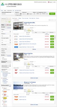 旅行比較サイト「トラベルコ」、伊勢市観光協会と予約システム接続、訪日・海外向け多言語サイトで