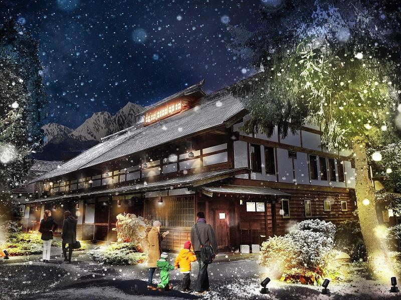 白馬岩岳エリアに高級古民家リゾート開業、江戸時代の庄屋を再生、2名1室3万円から