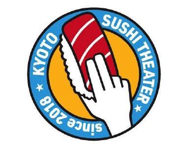 秋元康氏プロデュースの新感覚劇場が京都にオープン、平安神宮の商業施設に、11月の公演は「寿司は別腹」