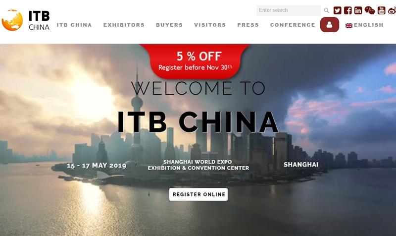 ITB中国 2019