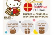 訪日外国人向けのショッピング祭り開始、今年で11回目、地域でスペシャルイベントも開催