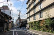 5棟で1つのホテル、京都に開業した初の「分散型ホテル」の取り組みを取材した - 地域生活と共存する観光のカタチを考える