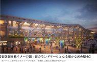 山手線・田町/品川間の新駅名が「高輪ゲートウェイ」に決定、2020年春に誕生へ