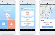 ナビタイム、バリアフリー情報共有アプリを提供、道路の段差などの情報を利用者投稿で収集