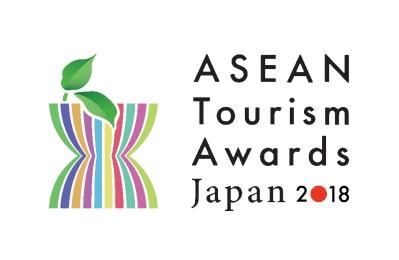 ASEANツーリズムアワード開催、新たな旅先開発やサステナブルツアー賞など、旅行会社ら対象に受付開始