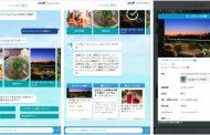 ANAサイトでAI(人工知能)が飲食店情報を提供、「食べログ」とデータ連携、ハワイ情報サイトで
