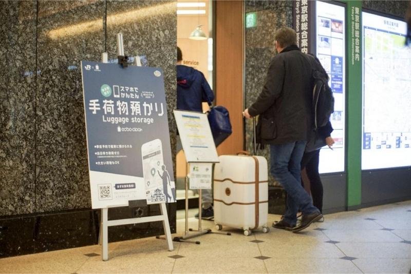 スマホで手荷物一時預かりを予約するサービス、JR品川・池袋駅で導入、多言語対応で