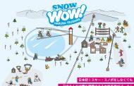 長野・白馬のレジャー施設が拡張、冬限定の体験を追加、滑走系など雪山あそびで
