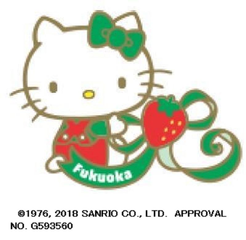 ハローキティ新幹線で福岡県フェアを開催、観光客誘致で、車内にフォトスポットや土産・特産品など