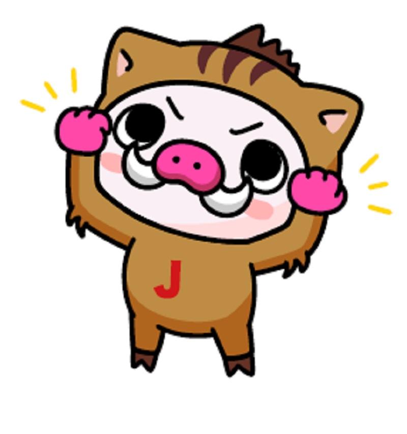 JTB、新年初売りをネットで元旦から、店舗は4日から、平成31年にかけた3万1000円割引クーポンなど