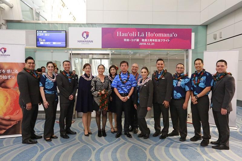 ハワイアン航空、国際線初のハワイ語フライト実施、羽田/コナ線の2周年記念で