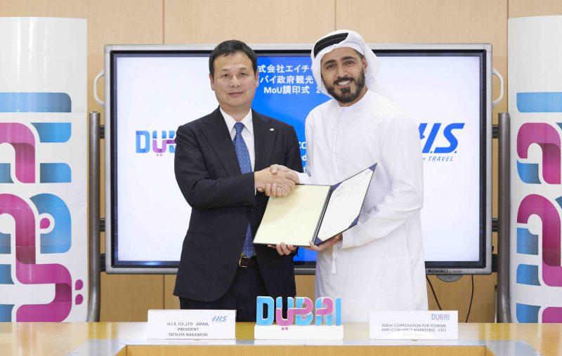 HIS、ドバイ観光局と協力覚書を締結、2019年は販売強化やマーケティング連携など