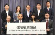 民泊仲介9社の業界団体が来年1月発足へ、初代代表は百戦錬磨の上山氏とHomeAwayの木村氏