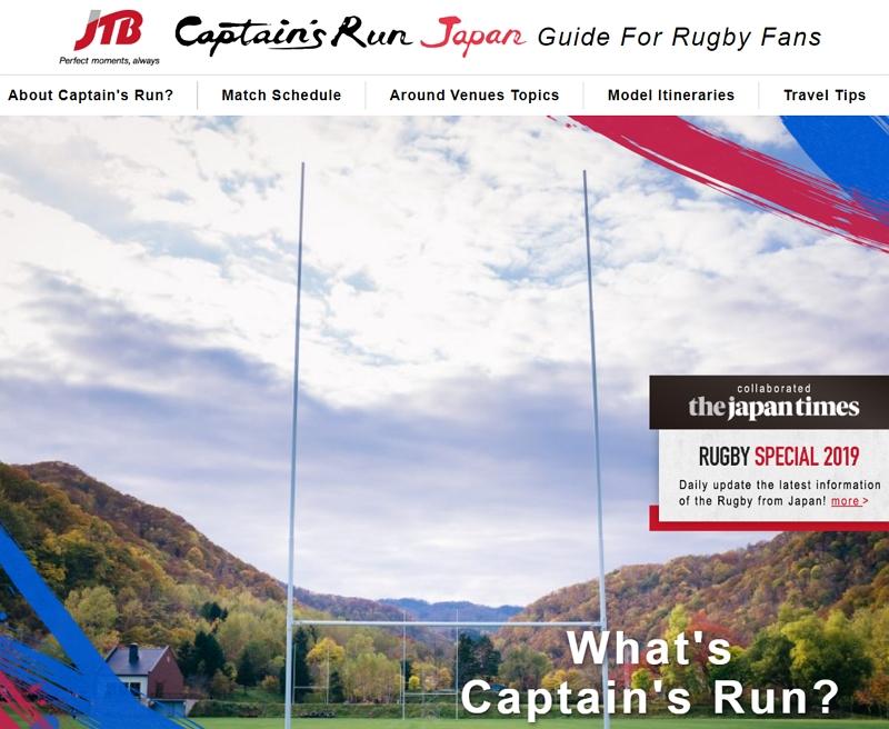 JTBとジャパンタイムズ、スポーツ観戦する外国人誘客で連携、自治体ら対象に英語メディアで広告パッケージを提案