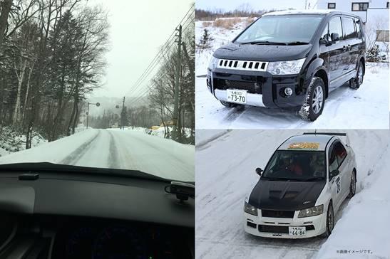 北海道のレンタカー店が雪道運転の講習を開始、レンタル開始前に無料で