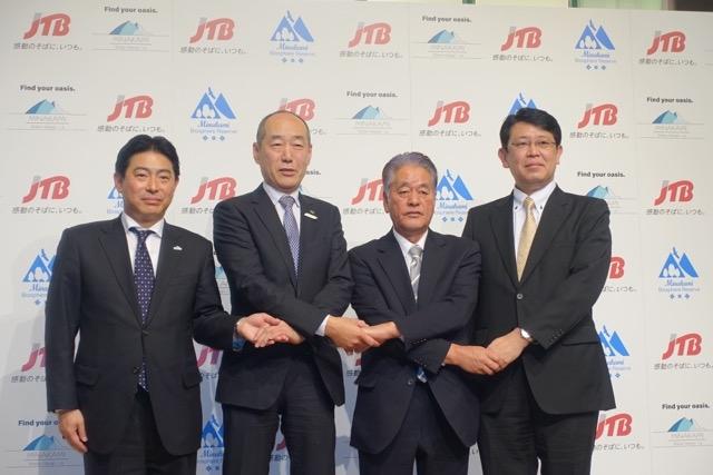 インバウンド客を「雪合戦」で誘致へ、JTBと群馬県みなかみ町が「第1回雪合戦アジアカップ」開催、東南アジアなど7チームが参加