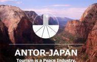 【人事】外国政府観光局協議会(ANTOR)、新会長にフランス観光開発機構のフレデリック・マゼンク氏