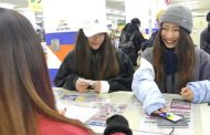 スキー場でリフト券と電子マネーを一体化、岐阜県・鷲ヶ岳で導入、発券からリフト乗車まで無人化