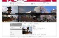 昭文社、タビナカに本腰、国内の現地ツアー予約を本格展開、27都道府県と大幅拡大