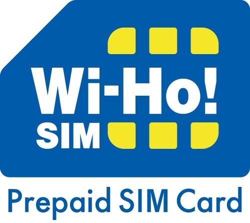 欧州31か国対応のSIMカード登場、30日・5GBで3900円、購入は渡航前にアマゾンで