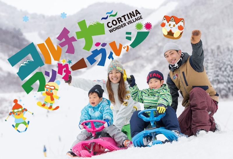 長野県白馬で雪遊び体験パークがオープン、雪に親しむ各種アクティビティで、夜の「かまくら遊び」や「星空観察」も