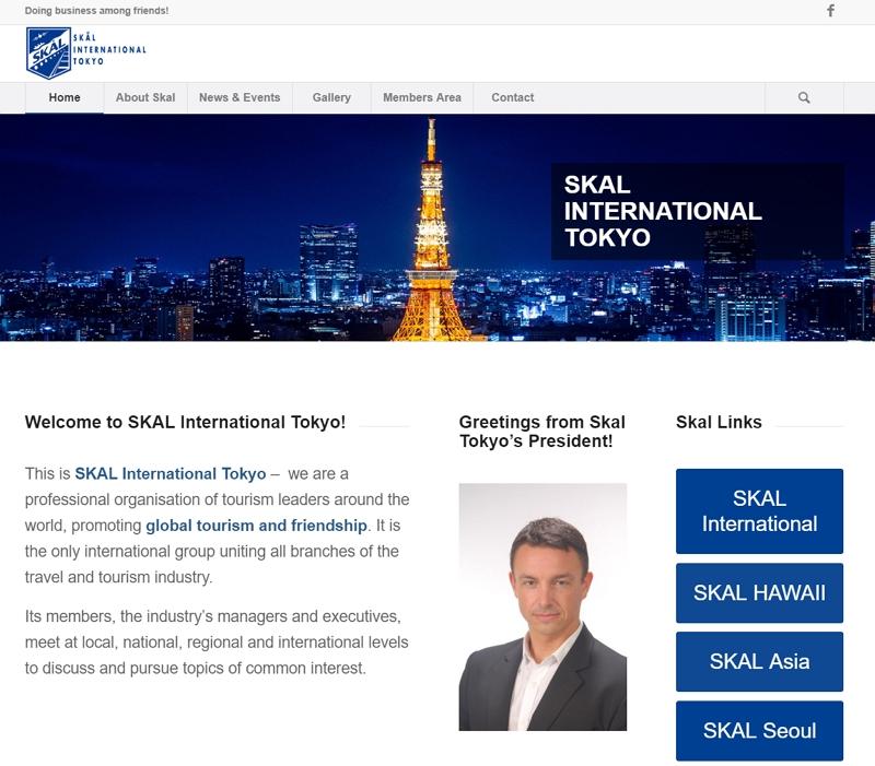 旅行系企業の国際組織「スコール・インターナショナル東京」、新会長にスイス観光局ファビアン・クレール氏を任命