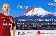 欧州で知名度抜群のイエニスタ選手を起用した訪日促進プロジェクト、楽天と日本政府観光局が共同展開、欧州市場向け
