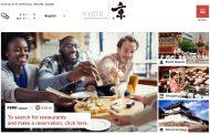 京都市、外国人向け観光サイトを高齢者にも使いやすく、視覚や動作の疾患に合わせた設定を可能に