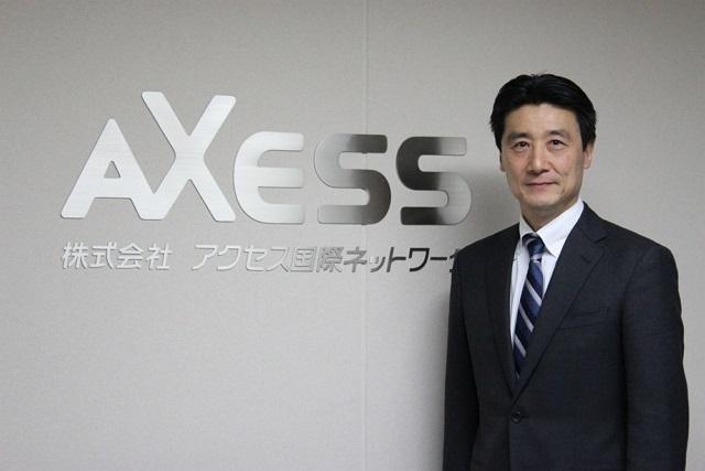 【年頭所感】アクセス国際ネットワーク(AXESS)代表 添川清司氏 ―「その一歩先」を見据えてマーケット動向の先取りを