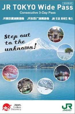 JR東日本、訪日外国人向けアプリ「WAmazing」と協業、フリーパスの予約・決済で実証実験