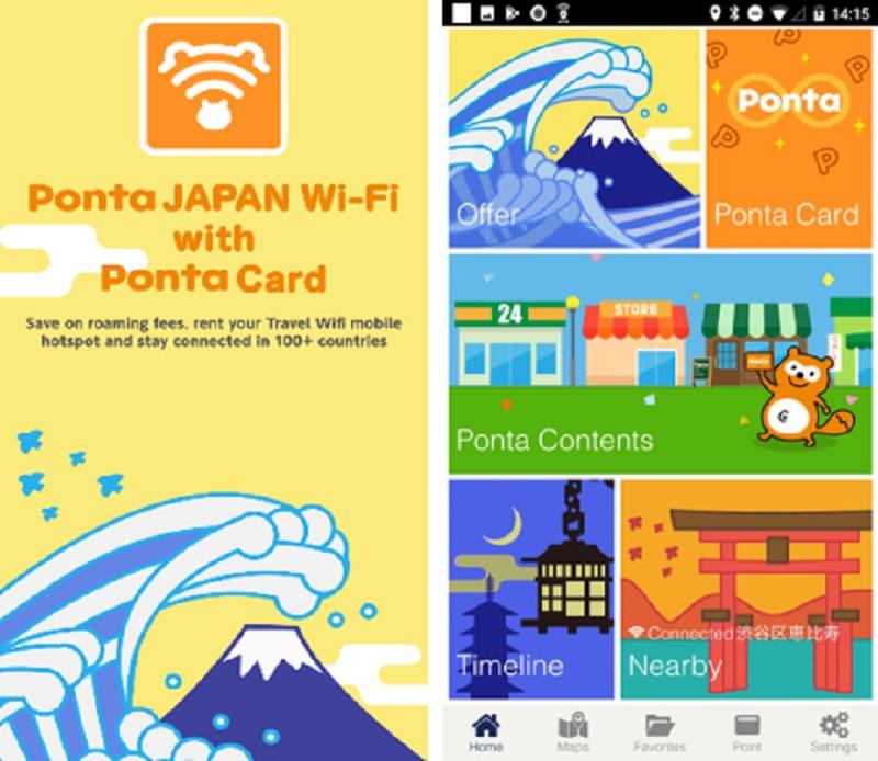 共通ポイント「Ponta」が訪日客向けサービス強化、中国WeChatと連携や無料Wi-Fi提供で