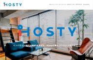 KDDI、コンパクトホテル運営の「ホスティ」に出資、インバウンド需要拡大に対応