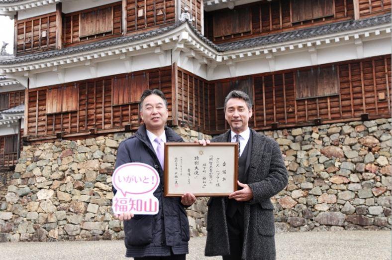 京都・福知山市、2020年大河ドラマに向けて築城主・明智光秀イメージ調査 -特別大使に子孫とされるクリス・ペプラーさん就任